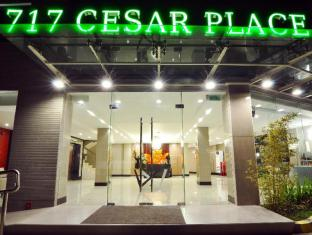 /ru-ru/717-cesar-place-hotel/hotel/bohol-ph.html?asq=jGXBHFvRg5Z51Emf%2fbXG4w%3d%3d