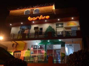 /da-dk/bonfire-hostels/hotel/agra-in.html?asq=jGXBHFvRg5Z51Emf%2fbXG4w%3d%3d