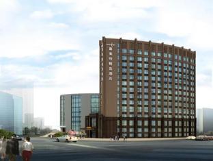 /cs-cz/jiangxi-galactic-deluxe-hotel/hotel/nanchang-cn.html?asq=jGXBHFvRg5Z51Emf%2fbXG4w%3d%3d