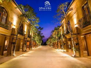 /ar-ae/chateau-de-bear-nakhonsawan/hotel/nakhon-sawan-th.html?asq=jGXBHFvRg5Z51Emf%2fbXG4w%3d%3d