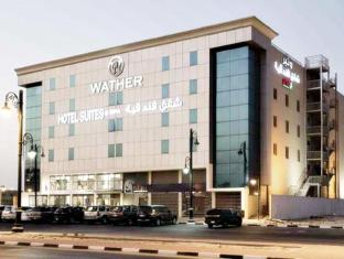 /ar-ae/watheer-lily-hotel-suites/hotel/dammam-sa.html?asq=jGXBHFvRg5Z51Emf%2fbXG4w%3d%3d