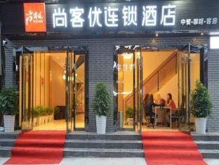 /da-dk/thank-you-99-hotel-wulingyuan-scenic/hotel/zhangjiajie-cn.html?asq=jGXBHFvRg5Z51Emf%2fbXG4w%3d%3d