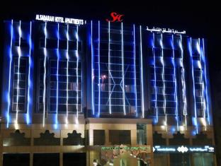 /cs-cz/al-sadarah-hotel-apartments/hotel/sohar-om.html?asq=jGXBHFvRg5Z51Emf%2fbXG4w%3d%3d