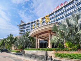 /da-dk/badminton-hotel/hotel/sanya-cn.html?asq=jGXBHFvRg5Z51Emf%2fbXG4w%3d%3d