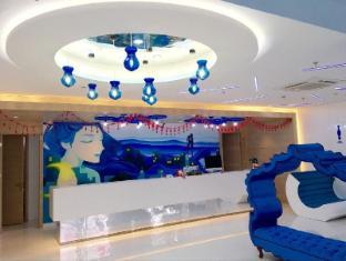 Jinglai Hotel Shanghai Disney Chuansha Branch