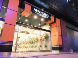 /da-dk/apa-hotel-kagoshima-tenmonkan/hotel/kagoshima-jp.html?asq=jGXBHFvRg5Z51Emf%2fbXG4w%3d%3d