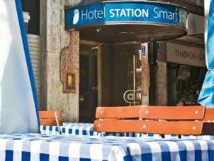 /el-gr/smart-stay-hotel-station/hotel/munich-de.html?asq=jGXBHFvRg5Z51Emf%2fbXG4w%3d%3d