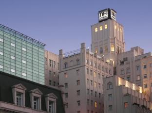 NH Collection Buenos Aires Centro Historico