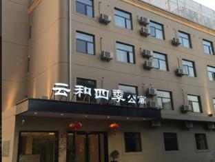 Yunhe Four Seasons Service Apartment