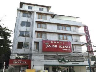 Jade King Hotel