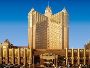Marvelot Hotel Shenyang