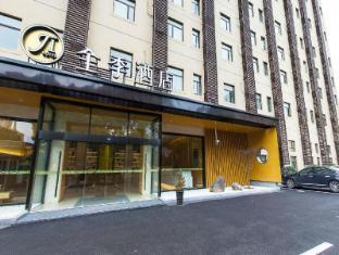 JI Hotel Shanghai Hongqiao National Convention Center West Tianshan Road