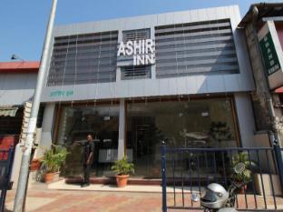 HOTEL ASHIR INN