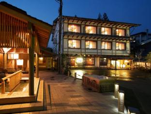 /cs-cz/kusatsu-onsen-ryokan-tamura/hotel/gunma-jp.html?asq=jGXBHFvRg5Z51Emf%2fbXG4w%3d%3d