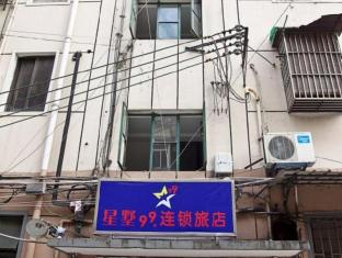 Stars 99 Motel Shanghai Railway Station No.2 Branch
