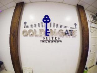 /cs-cz/golden-gate-suites/hotel/dumaguete-ph.html?asq=jGXBHFvRg5Z51Emf%2fbXG4w%3d%3d