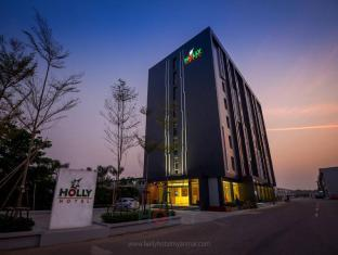 /es-es/holly-hotel/hotel/yangon-mm.html?asq=jGXBHFvRg5Z51Emf%2fbXG4w%3d%3d