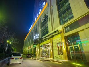 /ar-ae/xian-cartiya-hotel/hotel/xian-cn.html?asq=jGXBHFvRg5Z51Emf%2fbXG4w%3d%3d