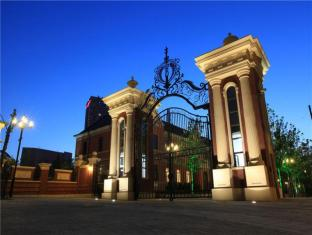 /ar-ae/dalian-railway-1896-garden-hotel/hotel/dalian-cn.html?asq=jGXBHFvRg5Z51Emf%2fbXG4w%3d%3d