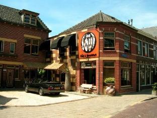 /et-ee/bed-breakfast-soul-inn/hotel/delft-nl.html?asq=jGXBHFvRg5Z51Emf%2fbXG4w%3d%3d