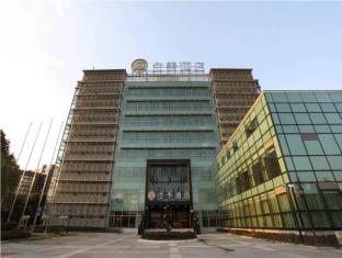 JI Hotel Shanghai Zhangjiang