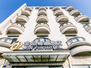 /ca-es/jin-pin-hotel/hotel/penghu-tw.html?asq=jGXBHFvRg5Z51Emf%2fbXG4w%3d%3d