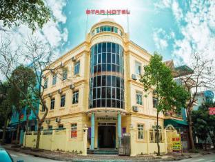 /ca-es/star-hotel-hai-duong/hotel/hai-duong-vn.html?asq=jGXBHFvRg5Z51Emf%2fbXG4w%3d%3d