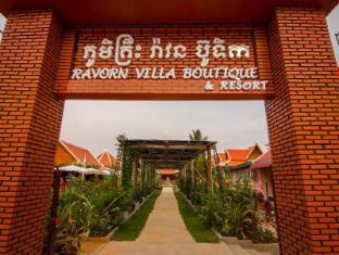 /bg-bg/ravorn-villa-boutique-resort/hotel/battambang-kh.html?asq=jGXBHFvRg5Z51Emf%2fbXG4w%3d%3d