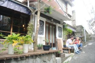/da-dk/guesthouse-futareno/hotel/yokohama-jp.html?asq=jGXBHFvRg5Z51Emf%2fbXG4w%3d%3d