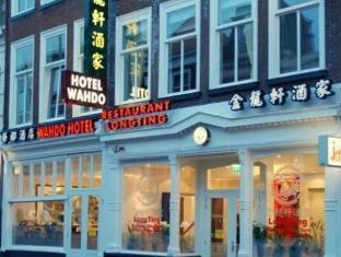/th-th/patten-hotel/hotel/the-hague-nl.html?asq=jGXBHFvRg5Z51Emf%2fbXG4w%3d%3d