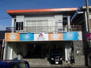 /da-dk/guest-house-rider-s-inn-ibusuki/hotel/ibusuki-jp.html?asq=jGXBHFvRg5Z51Emf%2fbXG4w%3d%3d