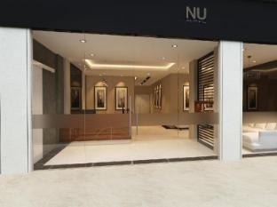 /el-gr/nu-hotel-kl-sentral/hotel/kuala-lumpur-my.html?asq=jGXBHFvRg5Z51Emf%2fbXG4w%3d%3d