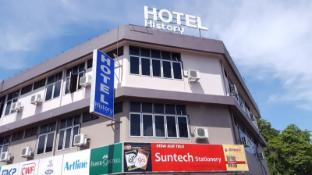 /bg-bg/history-hotel/hotel/kangar-my.html?asq=jGXBHFvRg5Z51Emf%2fbXG4w%3d%3d