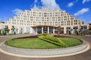 /de-de/muong-thanh-luxury-moc-chau/hotel/moc-chau-vn.html?asq=jGXBHFvRg5Z51Emf%2fbXG4w%3d%3d