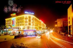 /de-de/dong-a-plaza/hotel/thai-nguyen-vn.html?asq=jGXBHFvRg5Z51Emf%2fbXG4w%3d%3d