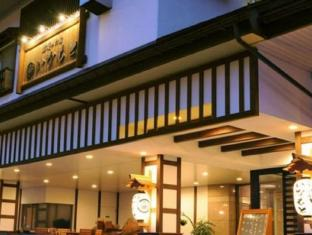 /ar-ae/echigo-no-oyado-inamoto/hotel/yuzawa-jp.html?asq=jGXBHFvRg5Z51Emf%2fbXG4w%3d%3d