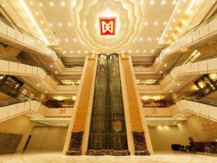 Zhongshan Da Dong Yu Hotel