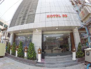/et-ee/hotel-82/hotel/mandalay-mm.html?asq=jGXBHFvRg5Z51Emf%2fbXG4w%3d%3d