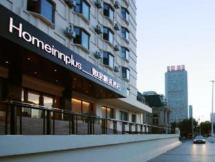 Home Inn Plus Tianjin Nanjing Road Xiaobailou Metro Station