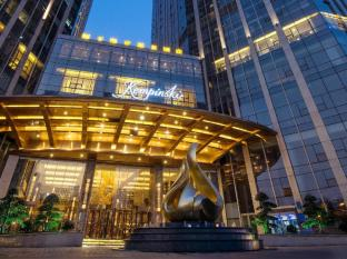 /cs-cz/kempinski-hotel-changsha/hotel/changsha-cn.html?asq=jGXBHFvRg5Z51Emf%2fbXG4w%3d%3d