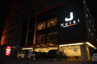 /de-de/j-hotel-medan/hotel/medan-id.html?asq=jGXBHFvRg5Z51Emf%2fbXG4w%3d%3d