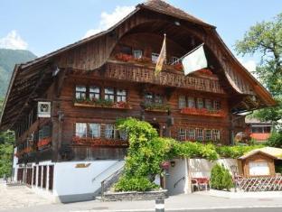 /de-de/hirschen/hotel/interlaken-ch.html?asq=jGXBHFvRg5Z51Emf%2fbXG4w%3d%3d