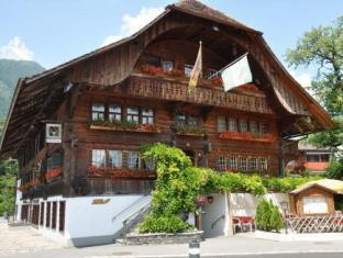 /it-it/hirschen/hotel/interlaken-ch.html?asq=jGXBHFvRg5Z51Emf%2fbXG4w%3d%3d