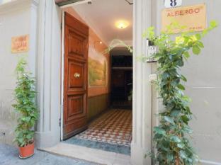/th-th/hotel-toscana/hotel/florence-it.html?asq=jGXBHFvRg5Z51Emf%2fbXG4w%3d%3d