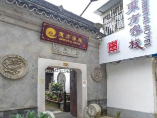 Oriental Hotel Suzhou Pingjiang Road