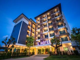 /th-th/l-hotel/hotel/khon-kaen-th.html?asq=jGXBHFvRg5Z51Emf%2fbXG4w%3d%3d
