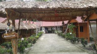 /ca-es/green-valley-resort-havelock-island/hotel/andaman-and-nicobar-islands-in.html?asq=jGXBHFvRg5Z51Emf%2fbXG4w%3d%3d