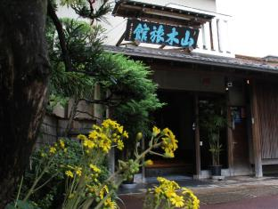 /bg-bg/yamaki-ryokan/hotel/izu-atami-jp.html?asq=jGXBHFvRg5Z51Emf%2fbXG4w%3d%3d