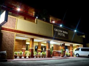 Galleon Suites Hotel