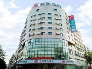/cs-cz/jinjiang-inn-anshan-xingsheng-square-branch/hotel/anshan-cn.html?asq=jGXBHFvRg5Z51Emf%2fbXG4w%3d%3d